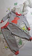 Костюм спортивний дитячий сірий з персиковим оздобленням зі свинкою Пеппою Спорт. костюм детский