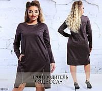 Платье змейки украина