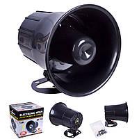 Автомобильная сирена 6 тон, 30W ES 230, сирена в автомобиль, Звуковой сигнал, сигнал в машину