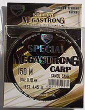Леска для рыбалки Кондор MegaStrong Special Carp CAMOU SAND, 0,18мм, 150м