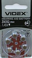 Батарейка воздушно цинковая Videx ZA312 (PR41)