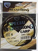 Леска для рыбалки Кондор   MegaStrong Special Carp CAMOU SAND, 0,28мм, 150м