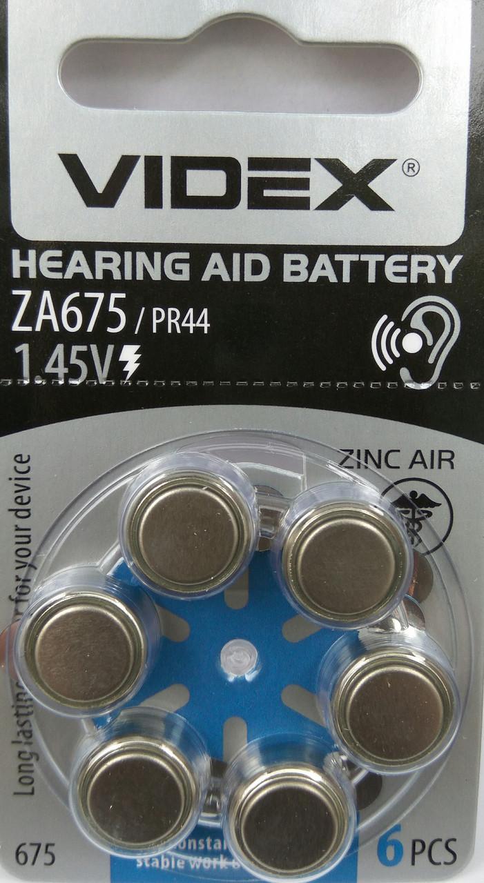 Батарейка воздушно цинковая Videx ZA675 (PR44)