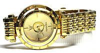 Часы на браслете 302011