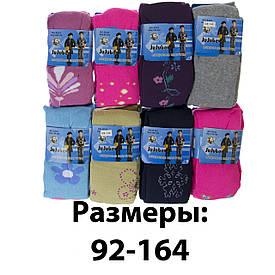 Махровые колготки на девочку 92-164 «Jujube»