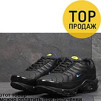 Мужские зимние кроссовки Nike TN, черные с голубым / кроссовки мужские Найк, кожаные, на меху