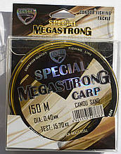 Леска Кондор MegaStrong Special Carp CAMOU SAND, 0,4мм, 150м