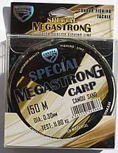 Леска рыболовная Condor MegaStrong Special Carp CAMOU SAND, 0,3мм, 150м