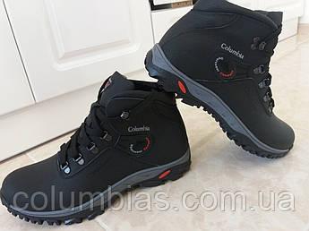 Ботинки,кроссовки Columbia мужские в наличии