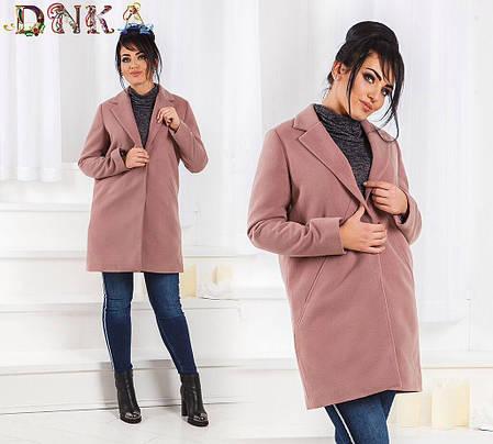 2e8d4be2c3e Пальто кашемир БАТАЛ 04 с468 - купить по лучшей цене в Одессе от ...
