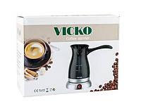Электрическая турка для кофе с автоотключением Vicko