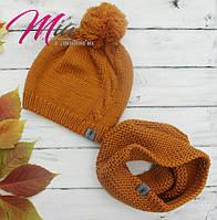 Комплект (осень - зима)шапка + снуд 100 % шерсть мериноса.