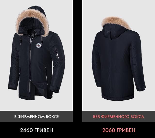 205bcd9b4db Элитная черная мужская зимняя куртка Braggart Black Diamond — купить ...