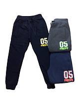 Штаны для мальчиков, спортивные утеплённые  Sincere, размеры 158,164, арт. LL-2148