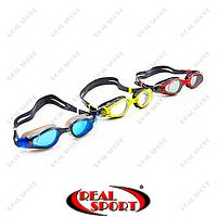 Очки для плавания AR-92284 Vulcan Pro (поликарбонат, TPR, силикон, цвета в ассорт.)