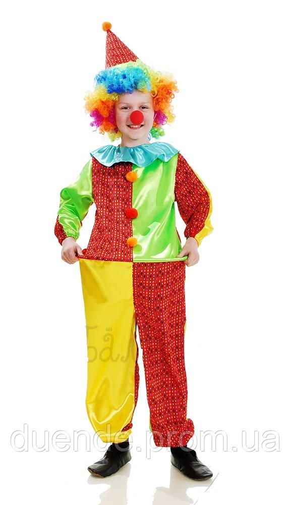 Клоун Фантик карнавальный костюм для мальчика