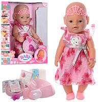 "Кукла-пупс Беби ""Малятко-немовлятко"" BL018E 8 функций, 9 аксессуаров, Baby"