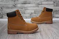 Зимние ботинки Тимб