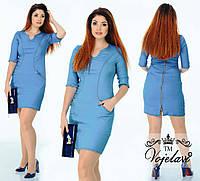 Платье бенгалин джинс (Батал)