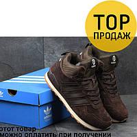 Мужские зимние кроссовки Adidas Neo, коричневые / кроссовки мужские Адидас Нео, замша, с мехом, стильные