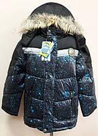 Зимняя подростковая куртка на мальчика р. 134-158