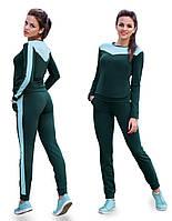 Спортивный костюм женский трикотажный для прогулок ткань двунитка, спортивные костюмы женские оптом