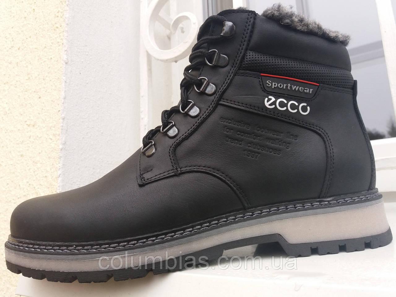 Обувь мужская зимняя ECCO 33058954156b6