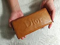 Жіночий гаманець на кнопці Dior (копія), коричневий (+ коробка)