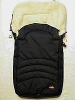 Зимний конверт-чехол в коляску и санки For Kids чёрный