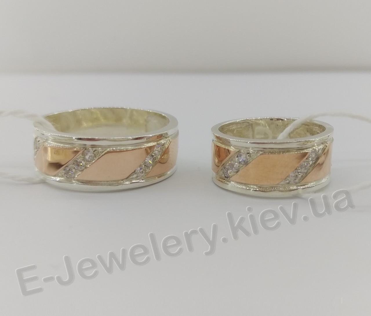 Серебряные парные кольца с золотом