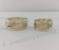 Серебряные парные кольца с золотом, фото 1