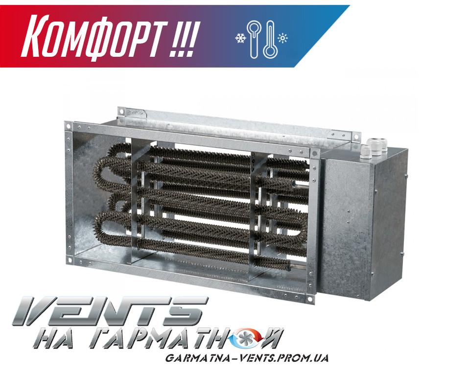 Вентс НК 500х250-12,0-3. Канальный нагреватель