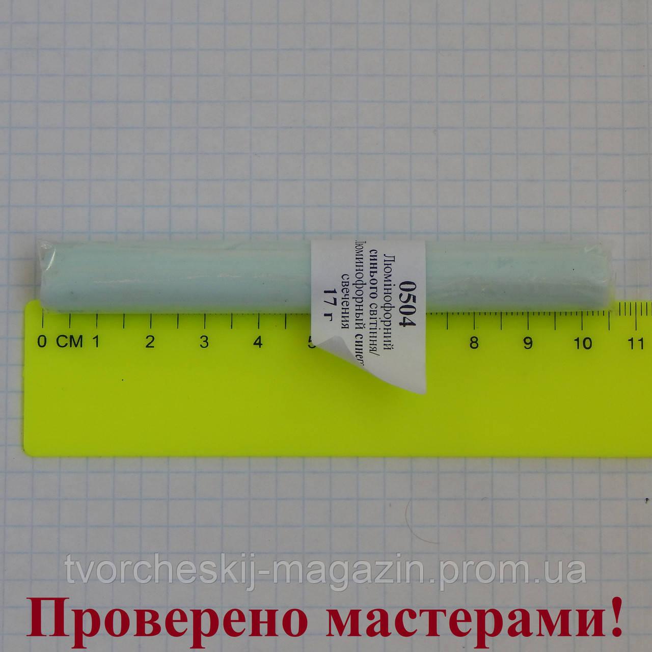 Полимерная глина Пластишка, цвет люминофорный синего свечения 17 г.