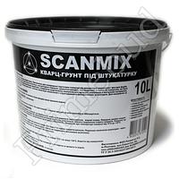 Scanmix Кварц Грунт під декоративну штукатурку, 10л