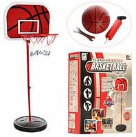 Баскетбольное кольцо M 2995 (на стойке 105-139 см)