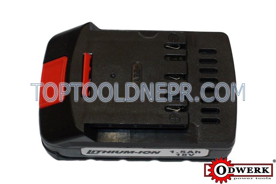 Аккумулятор для шуруповерта 18V ODWERK BSR 18-2 Li-on, 18V, 1,5Ah