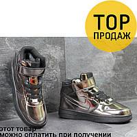 Женские зимние кроссовки Nike AirForce лаковые / кроссовки женские Найк АирФорс, с мехом, высокие, стильные
