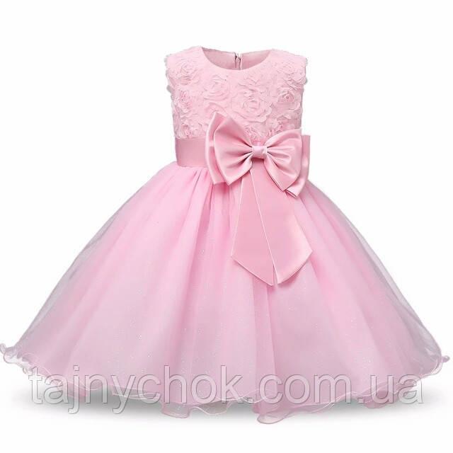 Детское нарядное платье на 2-3года