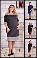Платье Р 52,54,56,58,60 женское батал 770626 большое весеннее осеннее трикотажное черное футляр на работу