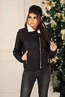 Куртка   Ткань: Аляска , влагостойкая. ( не промокает) 150 синтепон , плотная подкладка ! роле№2144
