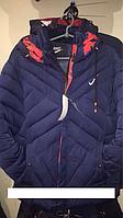 Мужская зимняя куртка синяя Nike
