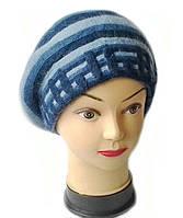 Берет женский вязаный Полина шерсть натуральная цвет джинсовый голубой