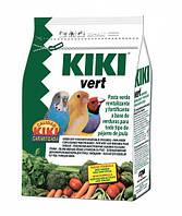 Дополнительный мягкий корм для птиц KIKI VERT с овощами 300г