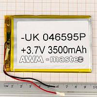 Аккумулятор 046595 для China (Li-ion 3.7В 3500мА·ч), (95*65*4 мм)