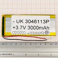 Аккумулятор 3046113 для China (Li-ion 3.7В 3000мА·ч), (113*46*3 мм)