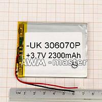 Аккумулятор 306070 для China (Li-ion 3.7В 2300мА·ч), (70*60*3 мм)