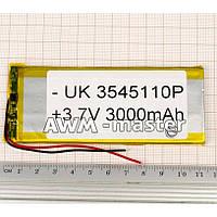 Аккумулятор 3545110 для China (Li-ion 3.7В 3000мА·ч), (110*45*3 мм)
