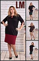 Платье до 74 размера женское батал 770625 большое весеннее осеннее трикотажное черное футляр на работу