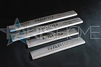Накладки на пороги Skoda Rapid
