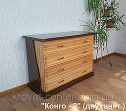 """Комод для спальни из массива натурального дерева """"Конго - 2"""" (двухцветный), фото 2"""